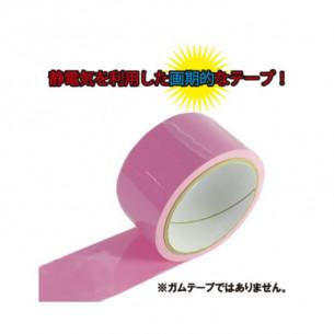 """Лента для фиксации """"Ultimate Bontejitepu Pink"""""""