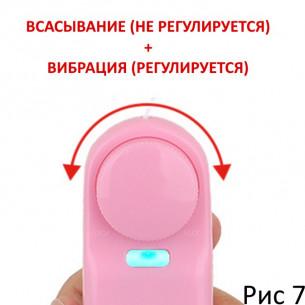 Вибростимулятор вакуумный ''Oruga Poddo Black''