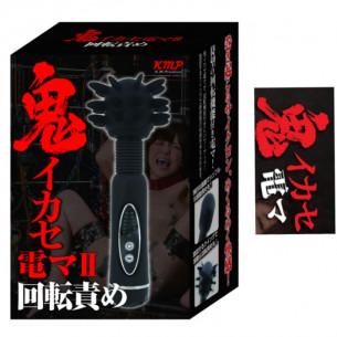 Массажер клитора ''Oniikase Massager 2''