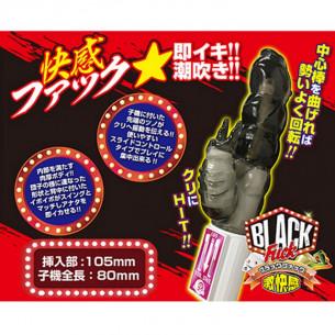 Вибратор ''Black Fakku''
