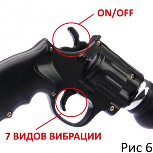 Вибратор пистолет ''Sennyu Vibe Anal''