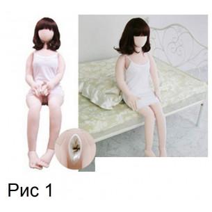 "Секс кукла тканевая ""Fairy Doll Momo Cha"""