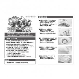 "Подушка для мужчин ""Hanjuku Makura Pillow"""