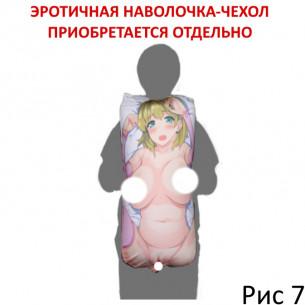 """Подушка для мужчин """"Insato Air Pillow DX"""""""