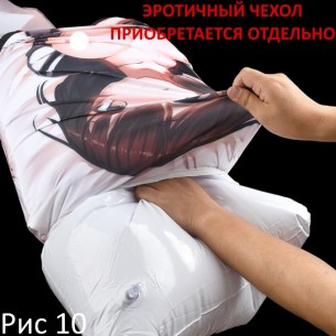 "Подушка надувная для мужчин ""Fork Air Pillow"""