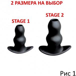 """Анальная втулка сквозная """"Toneru Plug Stage2"""""""