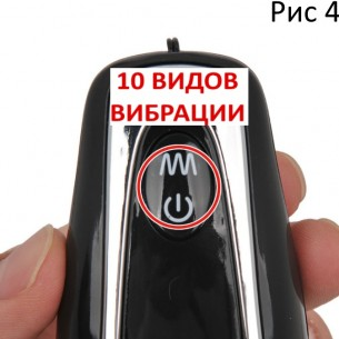 "Анальный вибратор ""Newby Poi Purple"""