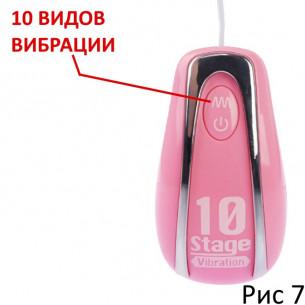 """Анальный вибратор """"Tamagorosi Pink"""""""