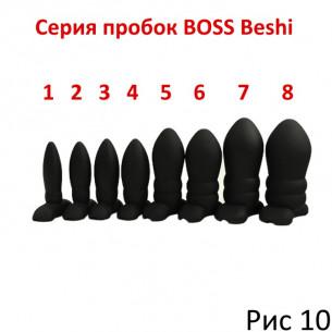 "Анальная пробка ""BOSS Beshi 1"""