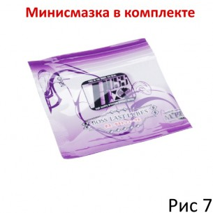 "Анальная пробка ""BOSS Beshi 3"""