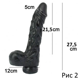 "Фаллоимитатор ""Big John Dildo Black"""