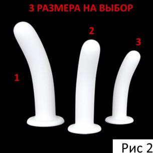 "Стимулятор на присоске ""Chinu Ana 3"""