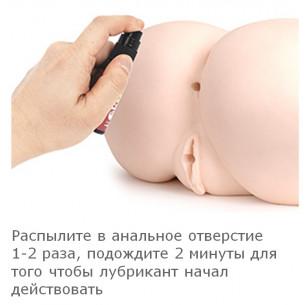 "Спрей анальный анестетик ""Eros Woman Relax Spray"""