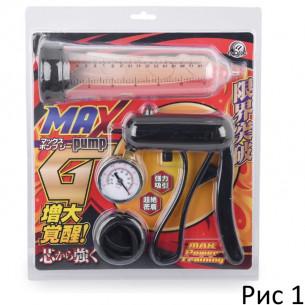 """Вакуумный насос """"Vacuum Max G"""""""