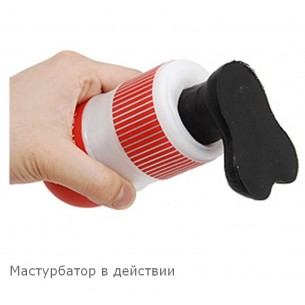 "Мастурбатор ""TENGA Air Cushion Cup"""