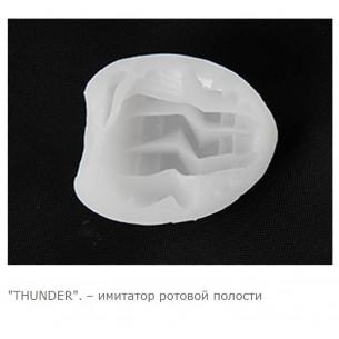 "Мастурбатор яйцо ""TENGA Egg Thunder"""