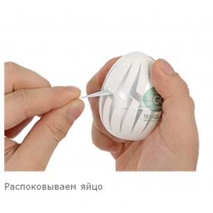 "Мастурбатор яйцо ""TENGA Egg Misty"""