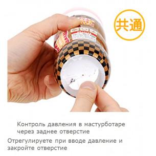 """Мастурбатор чашка """"Oashisu Vacuum"""""""