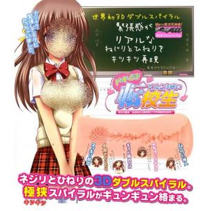 "Мастурбатор ручной ""Tenkosei Student"""