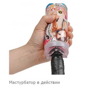 "Мастурбатор чашка ""Boku No Queen"""