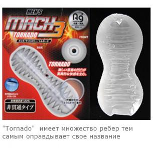 """Мастурбатор компактный """"M3 Tornado"""""""