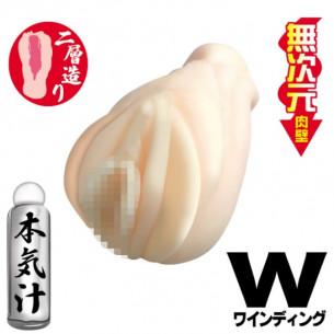 Мастурбатор ручной ''Guchi Nure Shin''