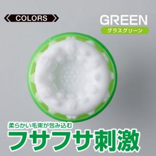 """Мини мастурбатор """"GM Green"""""""