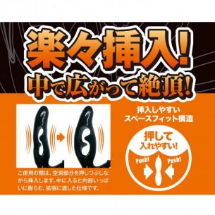Эрекционное кольцо со стимулятором ''Sumusu Anal Type2''