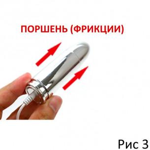 Пуля пульсатор ''Surassu Bullet Silver''